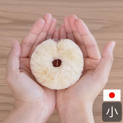 WEB限定 飾っておきたい白いたわし 日本製 亀の子たわし 送料込 天然素材 手土産におすすめ 亀の子束子 サイザル麻 小 白いたわし 亀の子束子西尾商店 やわらかめ