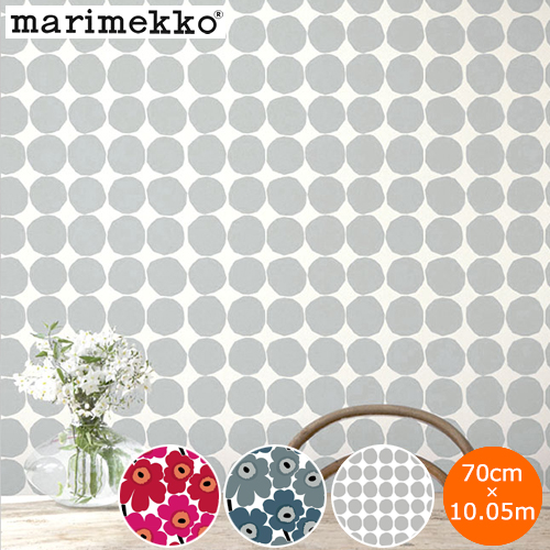 マリメッコ 壁紙 70cm×10.05m marimekko Wallcoverings Essential UNNIKKO ウニッコ PIENET KIVET ピエネットキヴェット 北欧 輸入壁紙