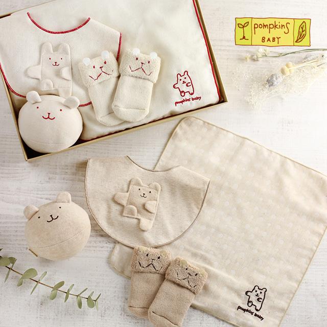 POMPKINS ポプキンズ オーガニックギフトセット L-A(ポプキンズベビー 出産祝い 男の子 女の子 かわいい 男 女 人気 赤ちゃん オーガニックコットン 日本製)