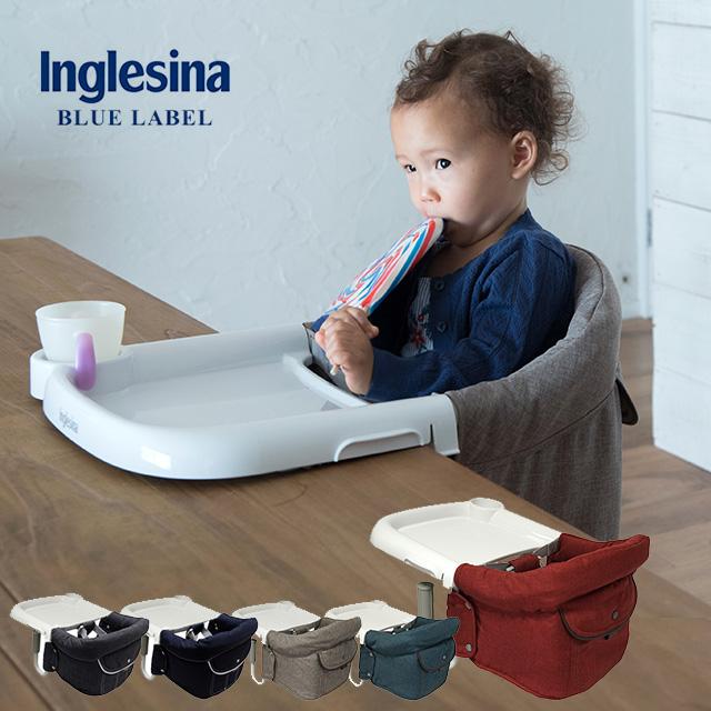 Inglesina fast イングリッシーナ ファスト ブルーレーベル(ベビーチェア テーブルチェア イングリッシーナファスト 正規品 出産祝い 男の子 女の子 デザートサンド ダイニング)