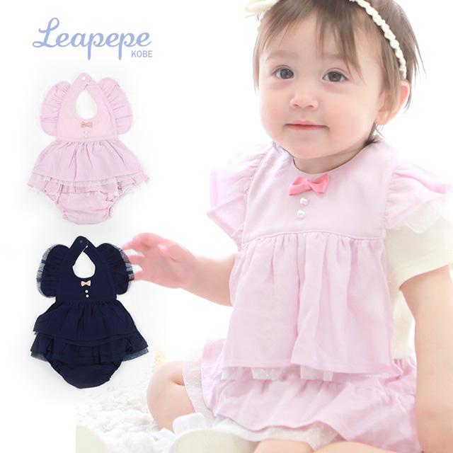 ce8595b9e531e Leapepeレアペペエプロン&ブルマ女の子用PLUME00-5048(スタイおしゃれセットベビー服