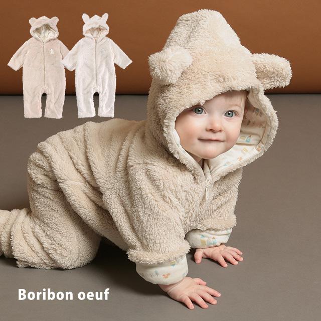 Boribon oeuf ボリボンウーフ フェイユジャンプスーツ 794389(ロンパース カバーオール 男の子 80 冬 女の子 長袖 もこもこ 防寒 ベビー 70 赤ちゃん オーガニック)