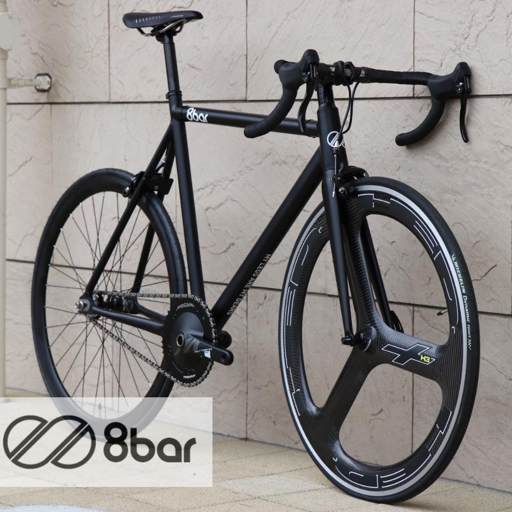 ピストバイク 完成車 カーテルバイク 8BAR BIKES KRZBERG V6 BLACK 【自転車 バイク スポーツバイク 完成品 中古 軽量 カスタム カスタムバイク ベース フリーギア 固定ギア ロードバイク シンプル おしゃれ 黒 ブラック】