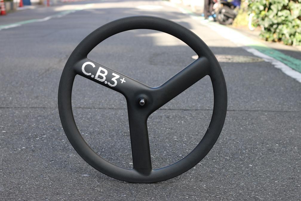 ピストバイク ホイール CARTEL BIKE C.B.3 PLUS CARBON WHEEL REAR カーテルバイクス C.B.3 プラス カーボン ホイール リア PISTBIKE