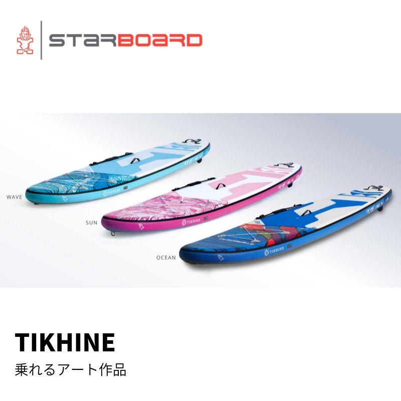 【送料無料】SUP インフレータブル サップ 2020 STARBOARD iGO TIKHINE DSC OCEAN 11'2