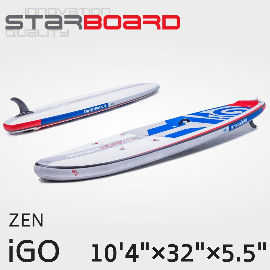 人気の 2019 STARBOARD supボード スターボード iGO 10'4