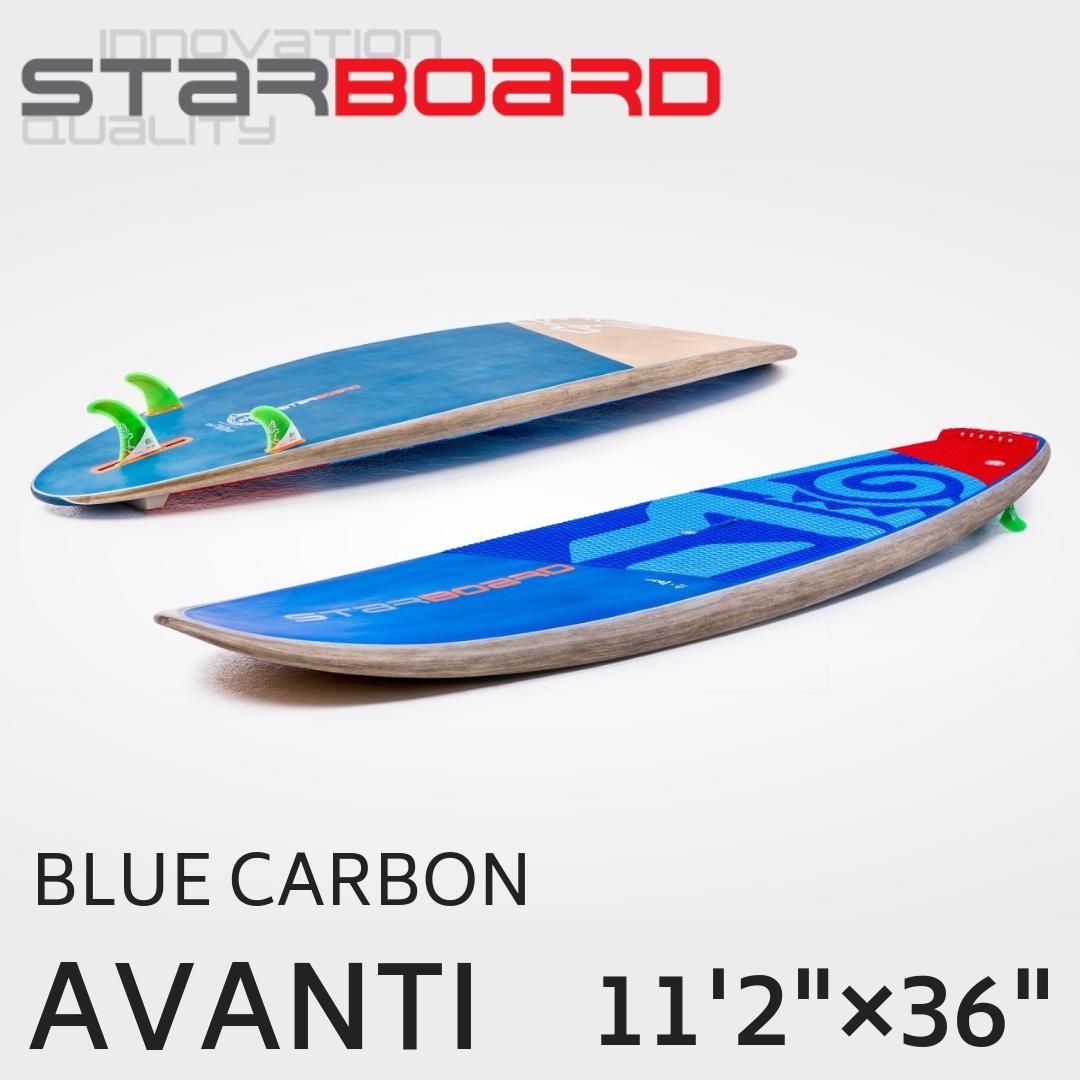 2019 STARBOARD スターボード AVANTI 11'2