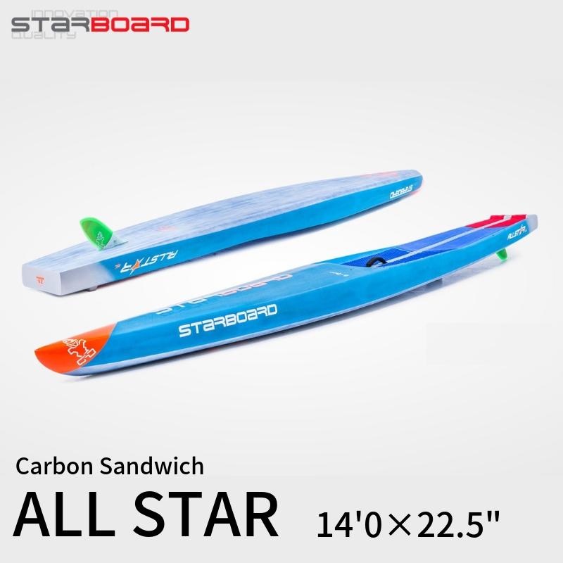 2019 STARBOARD スターボード ALLSTAR 14'0