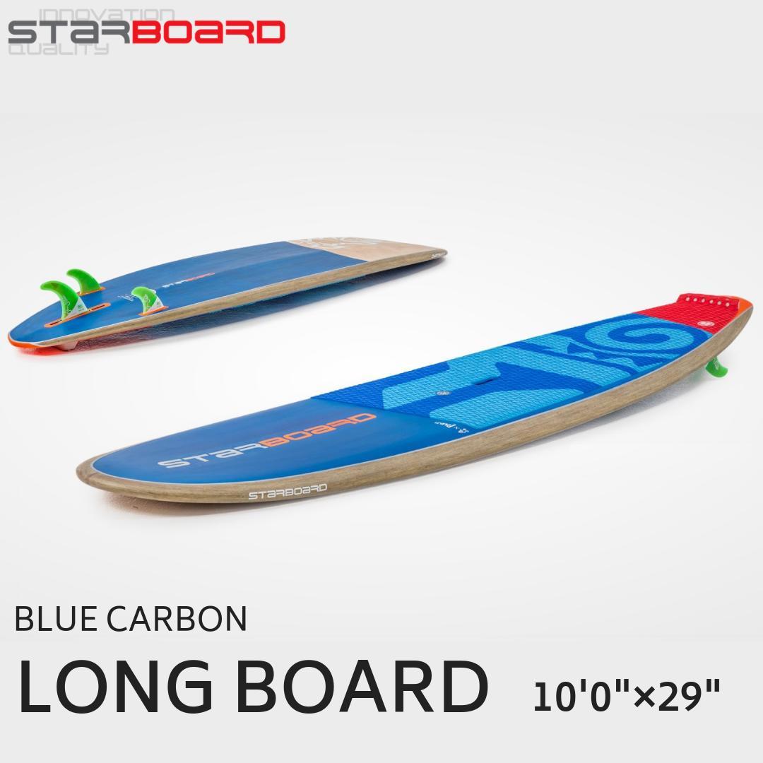 2019 STARBOARD スターボード LONGBOARD 10'0