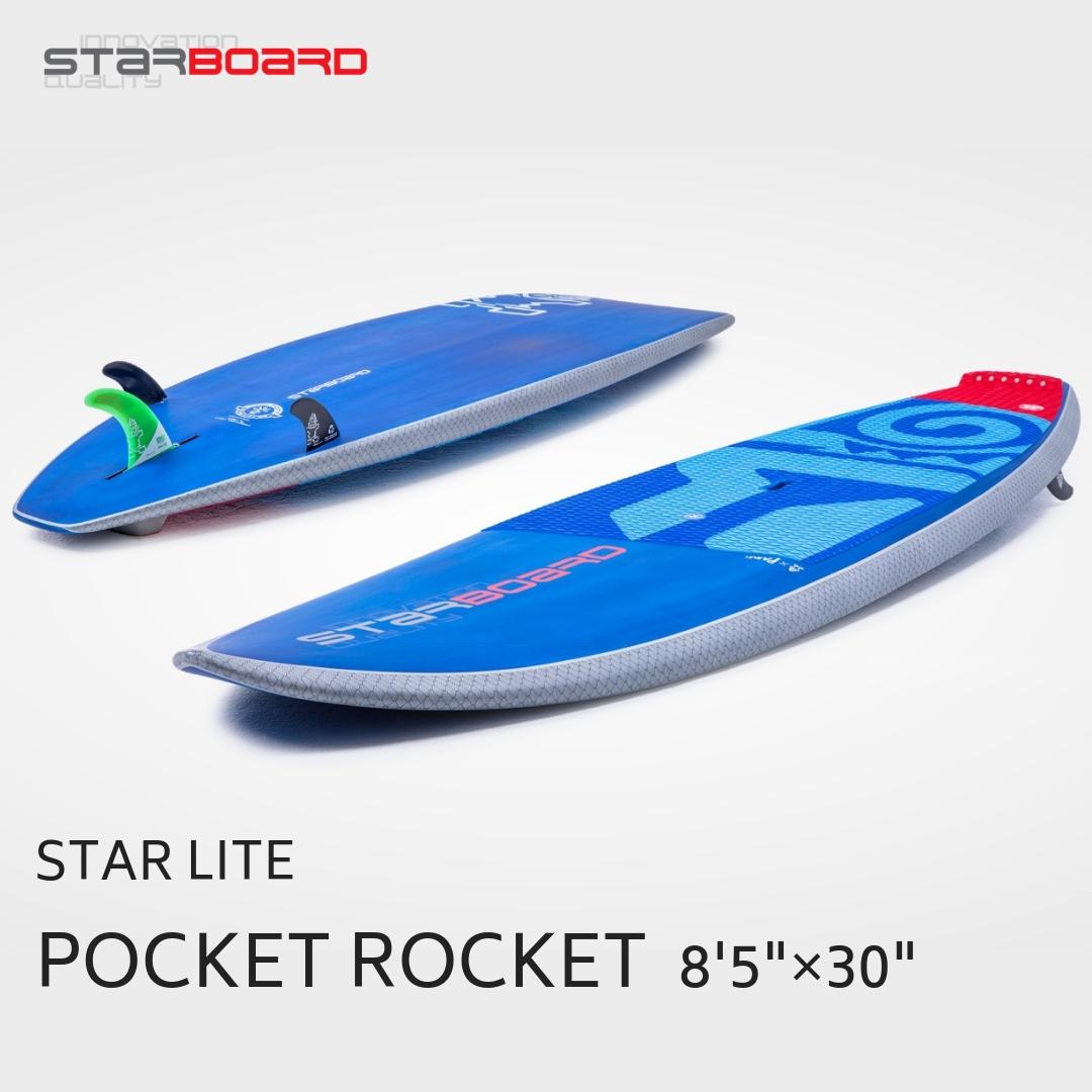 2019 STARBOARD スターボード POCKET ROCKET 8'5