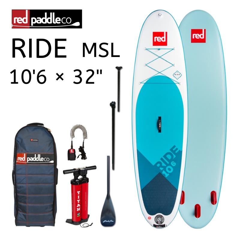 【送料無料】SUP インフレータブル サップ 2019 RED PADDLE RIDE 10'6ft レッドパドル 【サップボード supボード パドルボード パドル セット パック スタンドアップパドル スタンドアップパドルボード マリンスポーツ サーフィン】