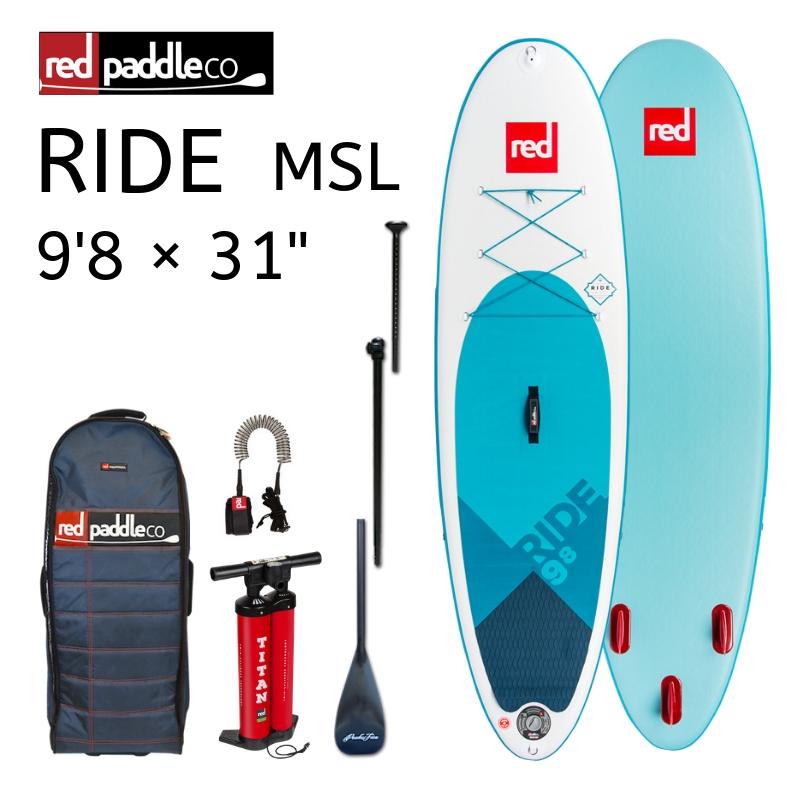 【送料無料】SUP インフレータブル サップ 2019 RED PADDLE RIDE 9'8ft レッドパドル【サップボード パドルボード supボード パドル セット パック スタンドアップパドル スタンドアップパドルボード マリンスポーツ サーフィン】