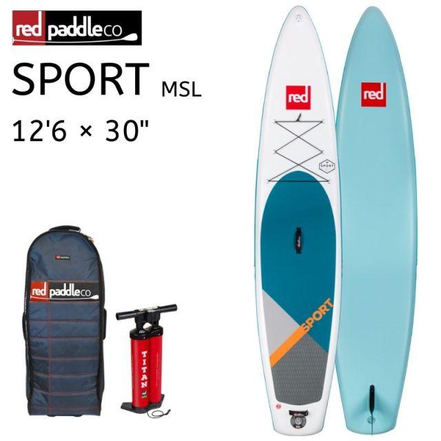 2019 RED PADDLE SPORT 12'6ft レッドパドル スポーツ SUP インフレータブル サップ 【サップボード supボード パドルボード パドル セット パック スタンドアップパドル 初心者 コンパクト 2人乗り マリンスポーツ サーフィン】
