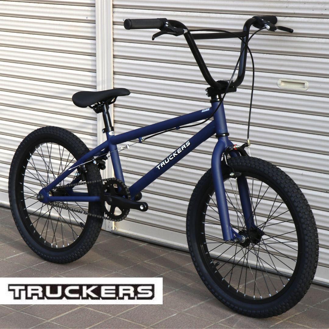 自転車 BMX 20インチ ネイビー トラッカーズ TRUCKERS 20