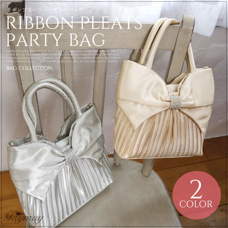 Atmosphere Elegant Ribbons With Impressive And High Quality Satin Pleated Party Bag