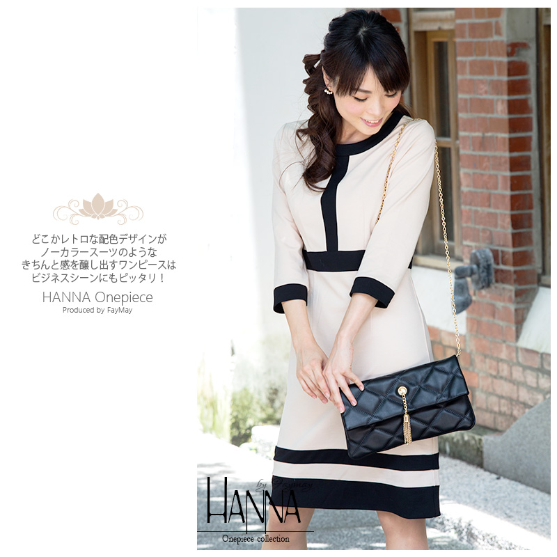One piece wedding fall Alumni dressed OL dress 30s 40s 50s pretty stylish long sleeve one piece one-piece classy one piece wedding one piece Office autumn/winter commuter one piece order adult one piece party dress Alumni piece