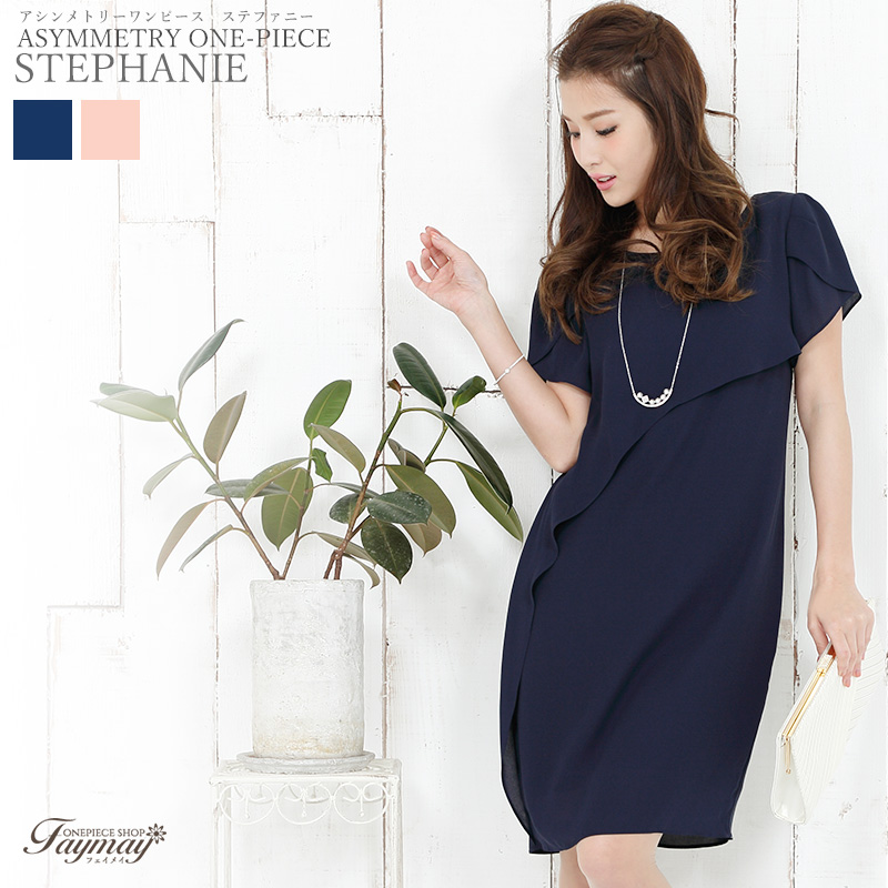 Onepieceshop Faymay Dress Simple Asymmetric Office Casual Ol Party