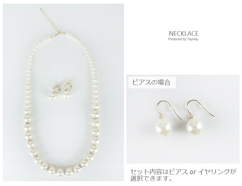 Onepieceshop Faymay Choose Pearl Necklace Sets Earrings Wedding