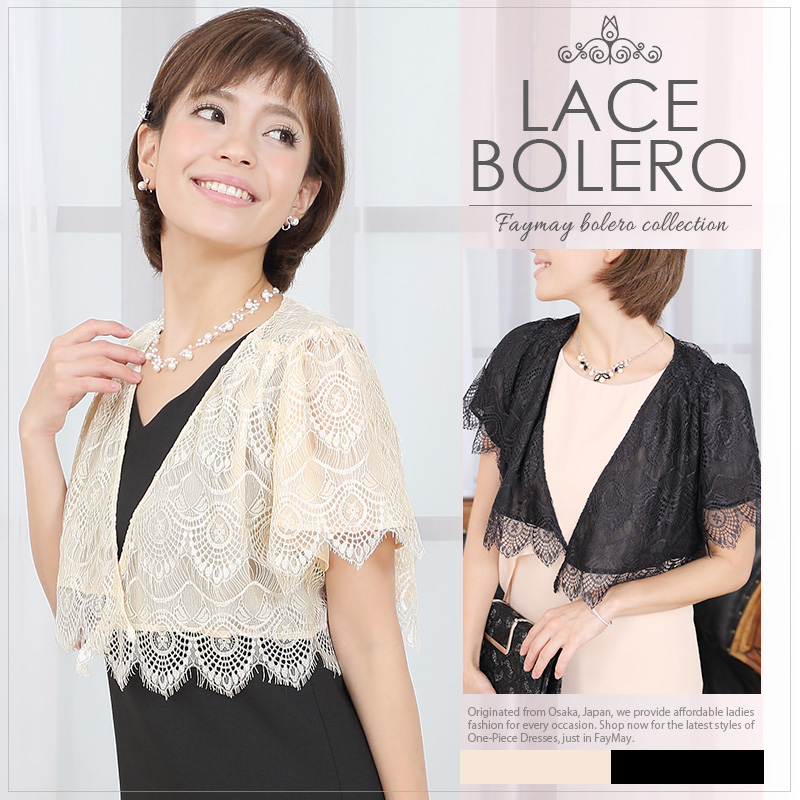 Onepieceshop Faymay Rakuten Global Market Wedding Bolero Lace