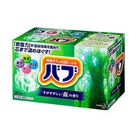 【まとめ買いがお得!】花王 バブ 森の香り 20錠×8セット Kao BUB 4901301024701