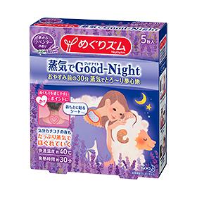 花王 めぐりズム蒸気でGood-Night 夢見るラベンダーの香り 5枚×24セット Kao Megrhythm 4901301282231【ラッキーシール対応】