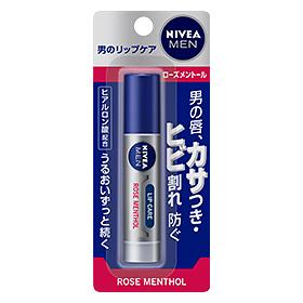 【まとめ買いがお得!】花王 ニベアメン リップケア ローズメントールの香り 3.5g×48セット Kao Nivea For Men 4901301290922【ラッキーシール対応】