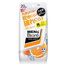 花王 メンズビオレ 洗顔シート さっぱりオレンジの香り 携帯用 20枚×24セット Kao Men's Biore 4901301347824【ラッキーシール対応】