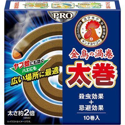 【まとめ買いがお得!】金鳥の渦巻PRO 太巻 10巻×40函セット Kincho Mosquito coil 4987115000636【ラッキーシール対応】