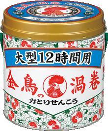 【まとめ買いがお得!】金鳥の渦巻 大型 12時間用 40巻 (缶)×12缶セット Kincho Mosquito coil 4987115000650【ラッキーシール対応】