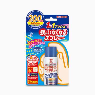 1プッシュで12時間、蚊がいなくなる 【まとめ買いがお得!】金鳥 蚊がいなくなるスプレー 200日 無香料×24本セット Kincho mosquito-insect repellent Spray 4987115105539【ラッキーシール対応】
