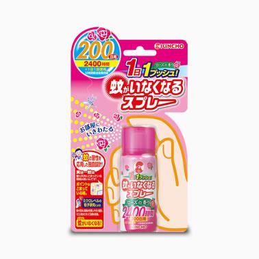 【まとめ買いがお得!】金鳥 蚊がいなくなるスプレー 200日 ローズの香り×24本セット Kincho mosquito-insect repellent Spray 4987115105607【ラッキーシール対応】
