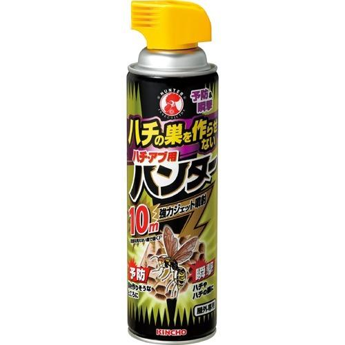 ハチの巣を作らせない 【まとめ買いがお得!】金鳥 ハチの巣を作らせない ハチ・アブ用ハンター 510ml×20本セット Kincho Bee repellent 4987115521926【ラッキーシール対応】
