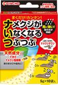 【まとめ買いがお得!】金鳥 ナメクジがいなくなるつぶつぶ 5g×10袋×36セット Kincho Slug 4987115523111
