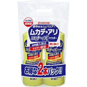 【まとめ買いがお得!】金鳥 ムカデ・アリコナーズ パウダー 550g 2本パック×10パックセット Kincho Centipede Ants Repellent 4987115523210