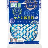 【まとめ買いがお得!】金鳥 吊り下げ式かとり線香皿 ブルー 1個入り×30袋セット Kincho Mosquito coil plate 4987115543232【ラッキーシール対応】