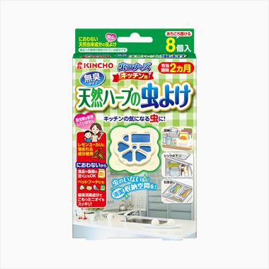 【まとめ買いがお得!】金鳥 虫コナーズ キッチン用 天然ハーブの虫よけ 8個×40セット Kincho insect repellent 4987115543881