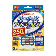 【まとめ買いがお得!】金鳥 虫コナーズ アミ戸に貼るタイプN 250日 2個×40セット Kincho insect repellent 4987115544925【ラッキーシール対応】