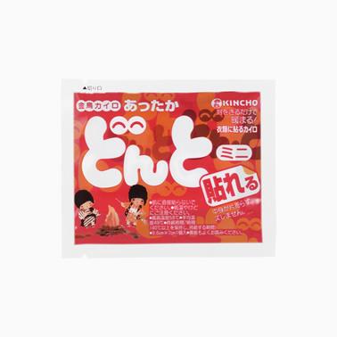 【まとめ買いがお得!】金鳥 貼れるどんとミニ 10個×48パックセット Kincho disposable heating pad 4987115820913【ラッキーシール対応】