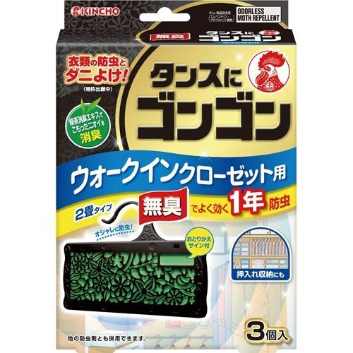 【まとめ買いがお得!】金鳥 タンスにゴンゴン ウォークインクローゼット用 3個入 無臭タイプ×20セット Kincho Tansuni Gongon 4987115842533