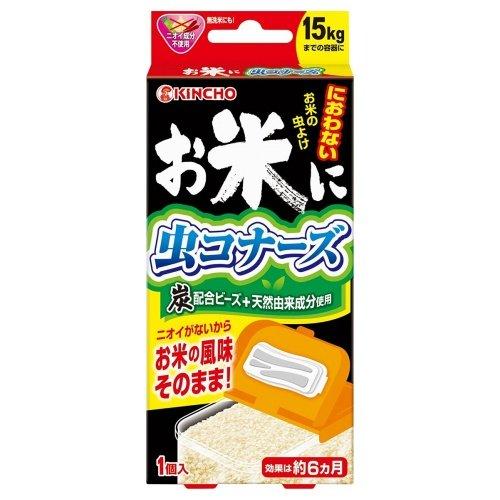 【まとめ買いがお得!】金鳥 お米に虫コナーズ 15kgタイプ×40セット Kincho Repellent for rice 4987115855533