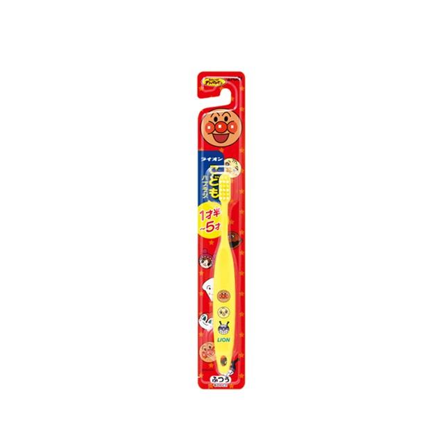 【まとめ買いがお得!】ライオン ライオンこども ハブラシ 1.5-5才用 1本×120セット Lion Kodomo Haburashi 4903301017134