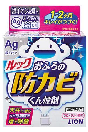 【まとめ買いがお得!】ライオン ルック おふろの防カビくん煙剤 フローラルの香り 5g×30セット Lion Look Ofuro 4903301169994