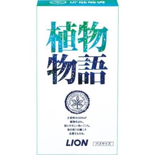 【まとめ買いがお得!】ライオン 植物物語 化粧石鹸 バスサイズ 3コ箱(140g×3) 30セット Lion Shokubutsu Monogatari 4903301170488
