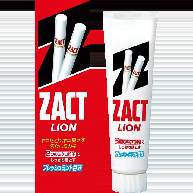 【まとめ買いがお得!】ライオン ザクトライオン 150g×80セット Lion Zact 4903301171898【ラッキーシール対応】