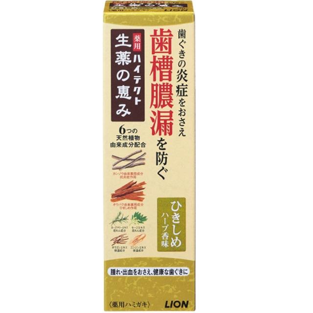 【まとめ買いがお得!】ライオン ハイテクト 生薬の恵み ひきしめハーブ香味 90g×60セット Lion Hitect 4903301194217【ラッキーシール対応】