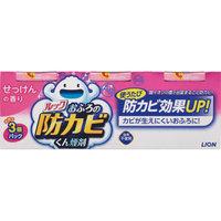 【まとめ買いがお得!】ライオン ルック おふろの防カビくん煙剤 せっけんの香り 3個パック(5g×3) 10セット Lion Look Ofuro 4903301221043