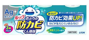 【まとめ買いがお得!】ライオン ルック おふろの防カビくん煙剤 ミントの香り 3個パック(5g×3) 10セット Lion Look Ofuro 4903301234999