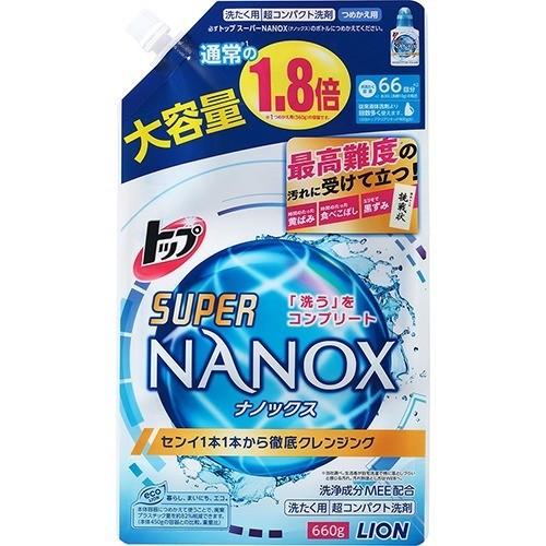 【まとめ買いがお得!】ライオン トップ スーパーNANOX(ナノックス) [つめかえ用] 大 660g×16セット Lion Top Nanox 4903301242000【ラッキーシール対応】