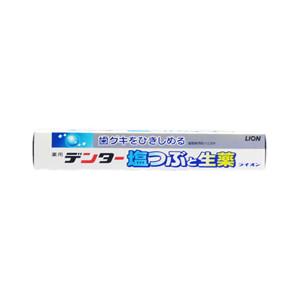 【まとめ買いがお得!】ライオン デンター塩つぶと生薬ライオン 180g×60セット Lion Dentor 4903301563440【ラッキーシール対応】