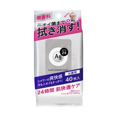 【まとめ買いがお得!】資生堂 エージーデオ24 クリアシャワーシートNa<L>40枚 無香料 Shiseido AG DEO24 x36個セット 4901872443918【ラッキーシール対応】